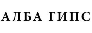 ALBA GIPS