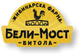 БЕЛИ МОСТ - БИТОЛА