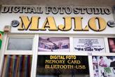 DIGITAL STUDIO MAJLO