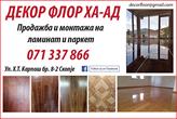 DECORFLOOR HA - AD Dooel Skopje